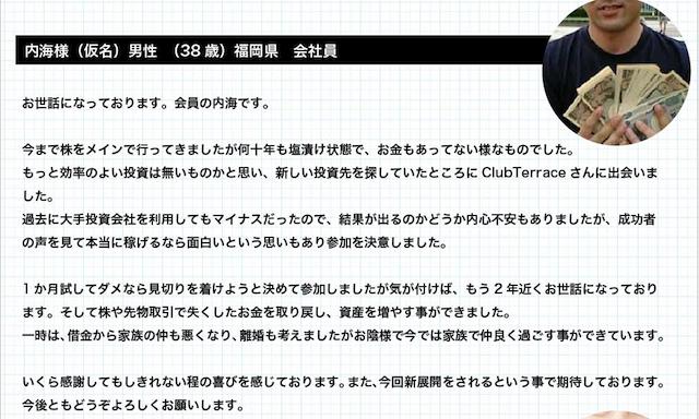 スクリーンショット 2017-03-17 16.14.47