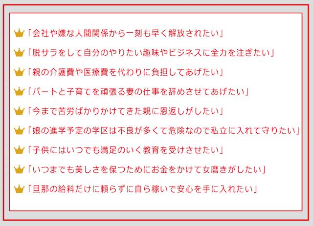 スクリーンショット 2017-06-20 15.43.01