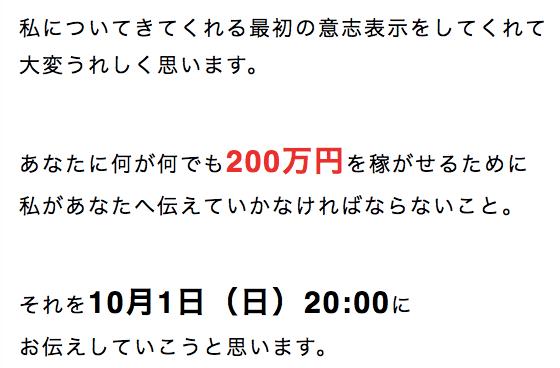 スクリーンショット 2017-09-29 10.34.28