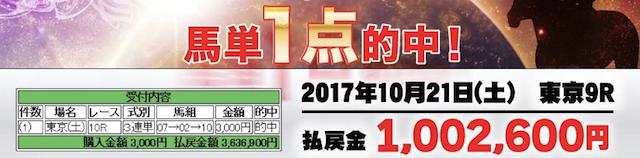 スクリーンショット 2017-10-25 18.01.07