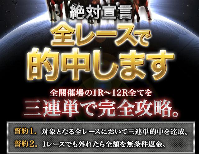 スクリーンショット 2017-10-02 10.25.34