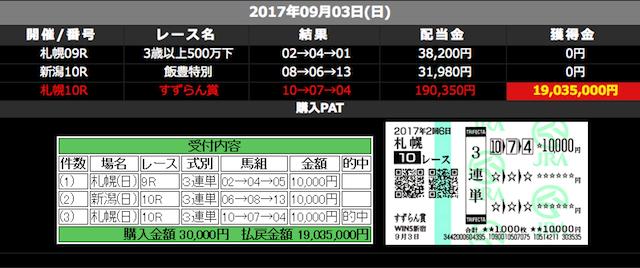 スクリーンショット 2017-10-10 16.18.05