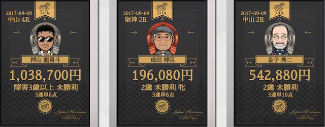 スクリーンショット 2017-11-15 17.26.44