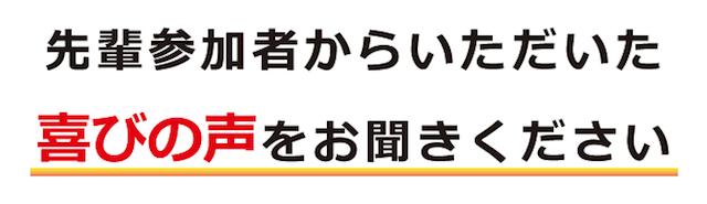 orenimakasero-0006