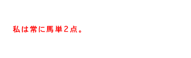iwamotobaken-0002