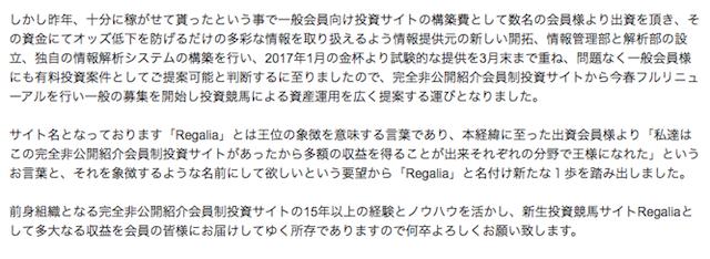 スクリーンショット 2017-11-29 17.45.40