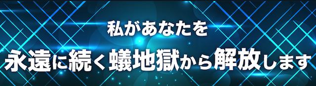 スクリーンショット 2017-11-13 14.41.22