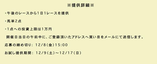 iwamotobaken-0004