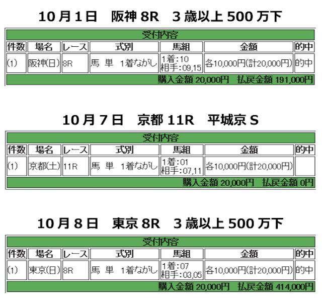 iwamotobaken-0006
