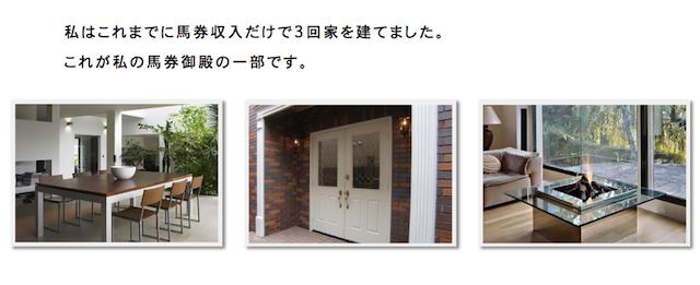iwamotobaken-0009