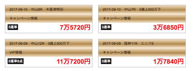 スクリーンショット 2017-11-29 18.38.40