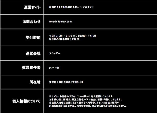 スクリーンショット 2017-12-04 19.53.10