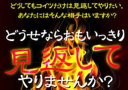 bakurosenngawa-0001