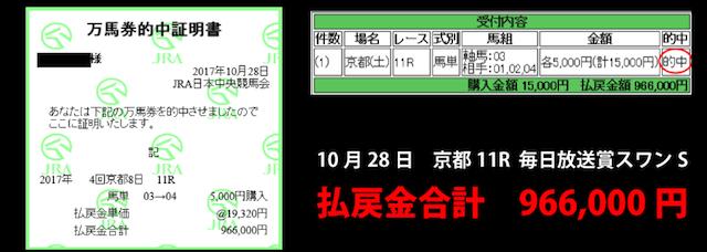 スクリーンショット 2017-12-06 14.46.12