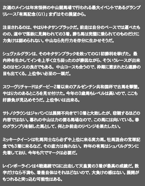 スクリーンショット 2017-12-19 17.40.24