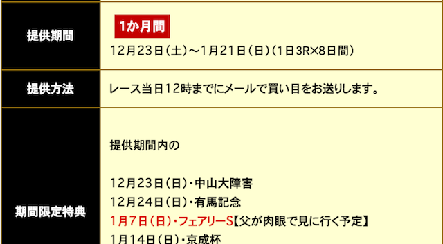 スクリーンショット 2017-12-22 15.56.19