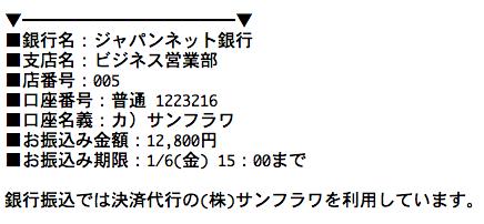 スクリーンショット 2017-12-27 19.32.31