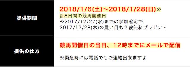 スクリーンショット 2017-12-27 19.34.00