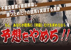 yosouwoyamero-0001