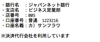 スクリーンショット 2017-12-18 17.56.09