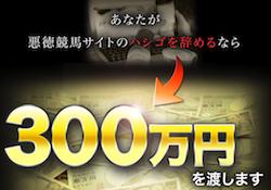 tegirekin300manen-0001