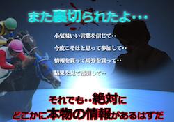 honmonohakokoniarimasu-0001