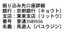 スクリーンショット 2018-01-11 10.51.46