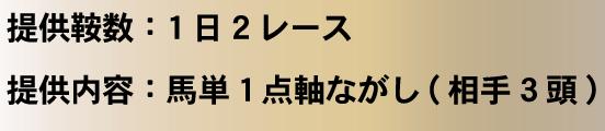 スクリーンショット 2018-01-11 12.04.17