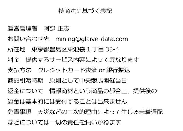 スクリーンショット 2018-01-11 12.05.53