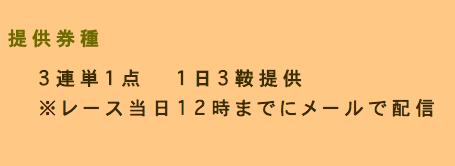 スクリーンショット 2018-01-12 12.25.09