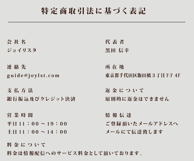 スクリーンショット 2018-01-12 12.27.32