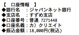 スクリーンショット 2018-01-12 12.28.34