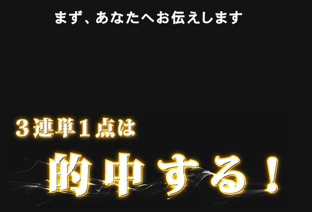 スクリーンショット 2018-01-12 12.48.17