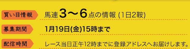 スクリーンショット 2018-01-16 11.55.42