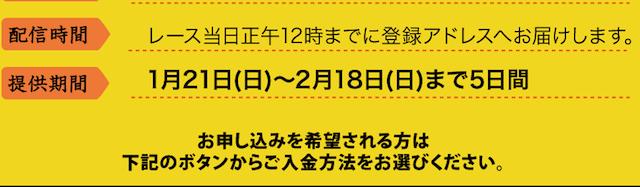 スクリーンショット 2018-01-16 12.00.38