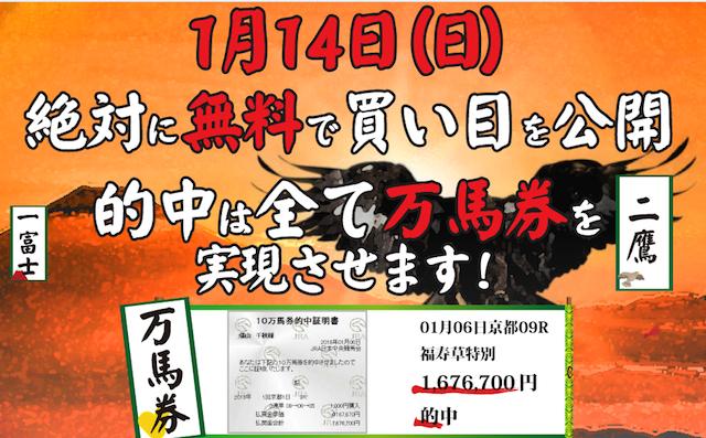スクリーンショット 2018-01-17 12.21.53