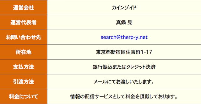 スクリーンショット 2018-01-18 14.17.14