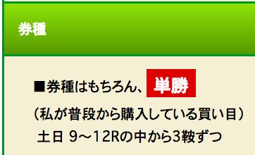 スクリーンショット 2018-01-19 0.57.05