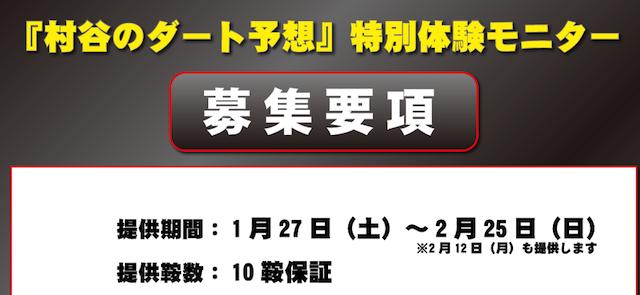スクリーンショット 2018-01-19 14.24.13