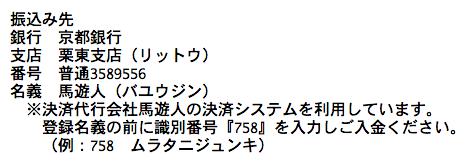スクリーンショット 2018-01-19 14.25.32