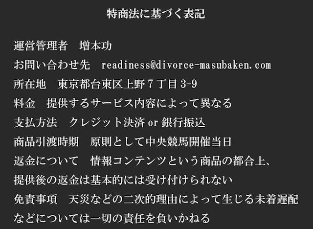 スクリーンショット 2018-01-22 17.44.15