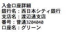 スクリーンショット 2018-01-22 17.45.45