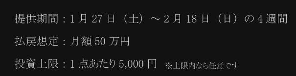 スクリーンショット 2018-01-22 17.46.53