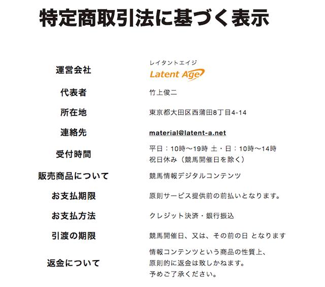 スクリーンショット 2018-01-23 14.49.13