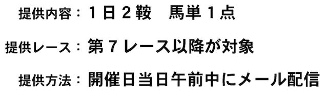 スクリーンショット 2018-01-25 11.53.08
