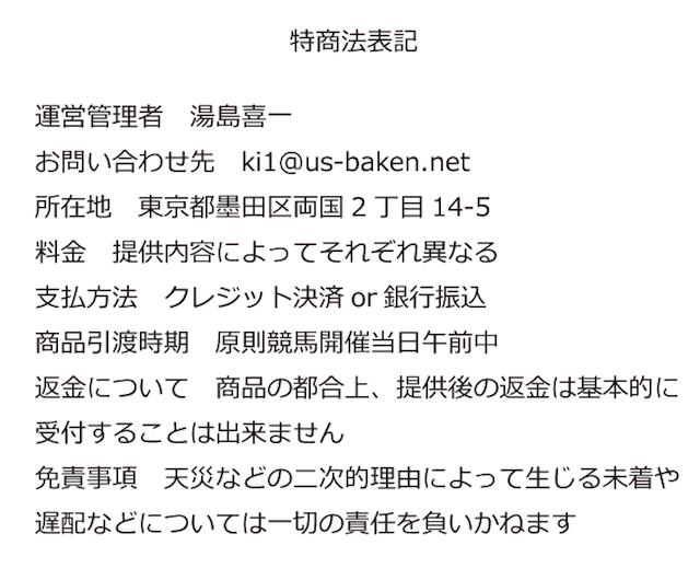 スクリーンショット 2018-01-25 11.55.06