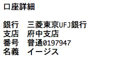 スクリーンショット 2018-01-25 11.56.30