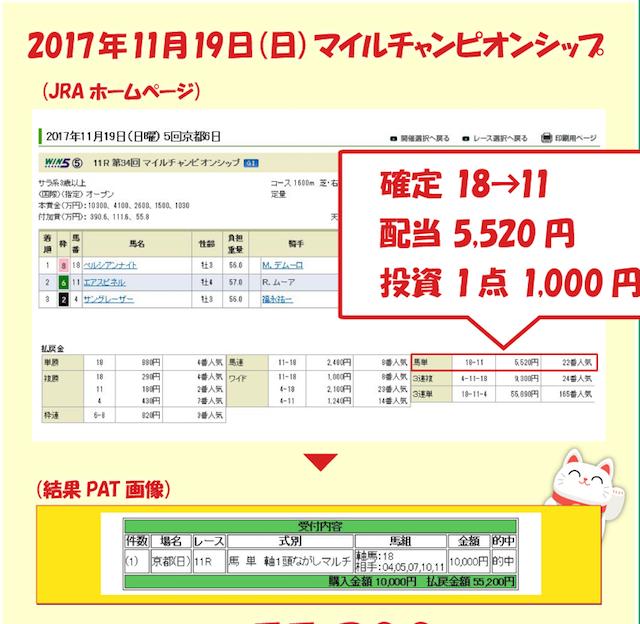 スクリーンショット 2018-01-25 15.08.35