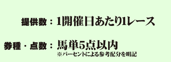 スクリーンショット 2018-01-26 14.20.36