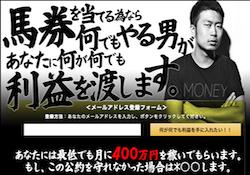 nandemoyaru-0001